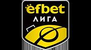 Efbet_Liga