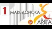 Macedonian_First_Football_League