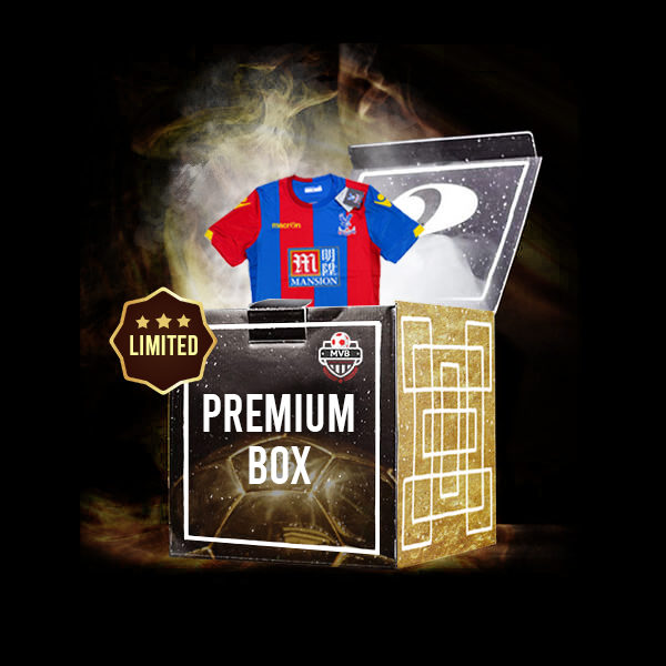 Mystery Box Voetbalshirt Premium voetbalshirt